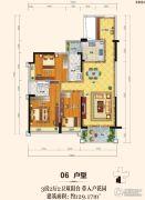 上城铂雍汇3室2厅2卫129平方米户型图