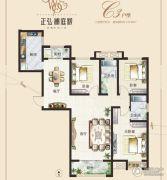 正弘澜庭叙3室2厅2卫129平方米户型图