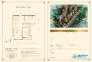 金屋秦皇半岛2室2厅1卫95平方米户型图