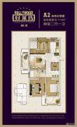 福港・好莱坞2室2厅1卫120平方米户型图