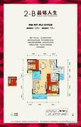 万和国际2室2厅2卫110平方米户型图