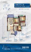 碧桂园・海湾城3室2厅2卫88--102平方米户型图