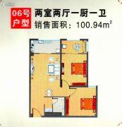 世苑大厦2室2厅1卫0平方米户型图