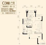 重庆国际家纺城2室2厅1卫69平方米户型图