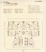 朝南凯旋汇5室2厅4卫0平方米户型图
