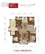 滨江德信・公园壹号4室2厅2卫114平方米户型图