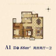 新城樾风华2室2厅1卫88平方米户型图