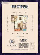 联投汉口郡2室2厅1卫88平方米户型图