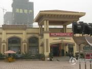 重庆国际家纺城外景图