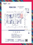 美来美城市广场4室2厅2卫150平方米户型图