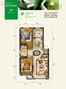 总部生态城・璧成康桥2室2厅1卫87--93平方米户型图