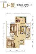 金科星辰2室2厅1卫0平方米户型图