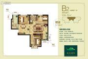 香逸湖畔花园2室2厅1卫94平方米户型图