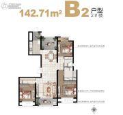 香榭一品3室2厅2卫142平方米户型图