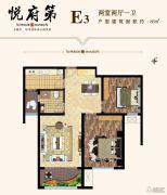 天煜・紫悦城2室2厅1卫86平方米户型图