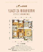潮安碧桂园4室2厅2卫147平方米户型图