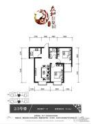 众和凤凰城2室2厅1卫85平方米户型图