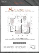 方直星耀国际3室2厅2卫142平方米户型图