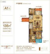 东晖龙悦湾4室2厅2卫0平方米户型图
