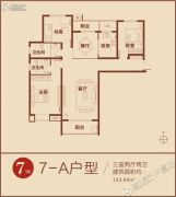 鼎鑫鑫悦广场3室2厅2卫143平方米户型图