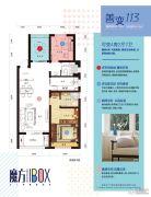 保利罗兰香谷3室2厅2卫0平方米户型图