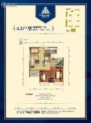 新日世纪城2室2厅1卫88平方米户型图