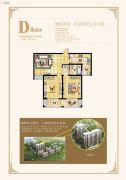 锦绣新村濠园2室1厅1卫92平方米户型图