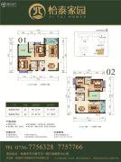 怡泰家园2室2厅2卫96--97平方米户型图