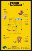 象山博望园3室2厅1卫89平方米户型图