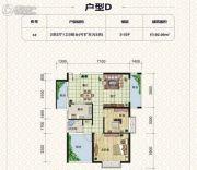 天元翡翠国际3室2厅1卫111平方米户型图