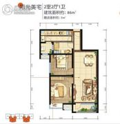 西安富力白鹭湾2室2厅1卫86平方米户型图