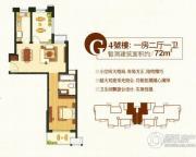 东外滩1号1室1厅1卫72平方米户型图