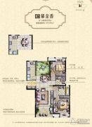 绿地香奈3室2厅2卫105平方米户型图