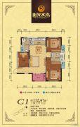 阳光水岸3室2厅2卫112平方米户型图