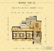 天湖御林湾3室2厅2卫134平方米户型图