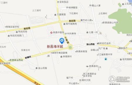 新昌海洋城