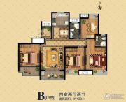 南辰濠郡4室2厅2卫138平方米户型图