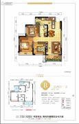 美宇白马湖水街2室2厅1卫89平方米户型图