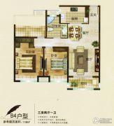 中央华府3室2厅1卫118平方米户型图