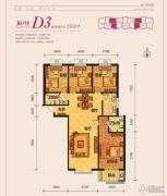 汉成华都4室2厅2卫194平方米户型图