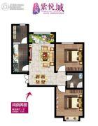 长风紫悦城2室2厅1卫77平方米户型图