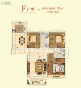清华大溪地3室2厅2卫135平方米户型图