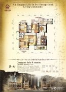 春藤小镇3室2厅2卫118平方米户型图