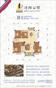星城国际・沔阳公馆4室2厅2卫160--170平方米户型图