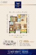 恒业・东方曼哈顿二期3室2厅2卫104平方米户型图
