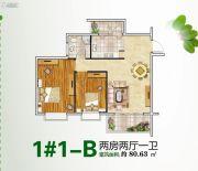 馨雅小苑2室2厅1卫80平方米户型图