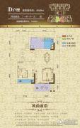 东方之珠花园1室1厅1卫49平方米户型图