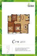 中新国际城3室2厅2卫122平方米户型图