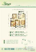 康馨茗园3室2厅2卫125--127平方米户型图