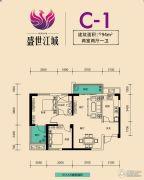 电建地产盛世江城2室2厅1卫94平方米户型图